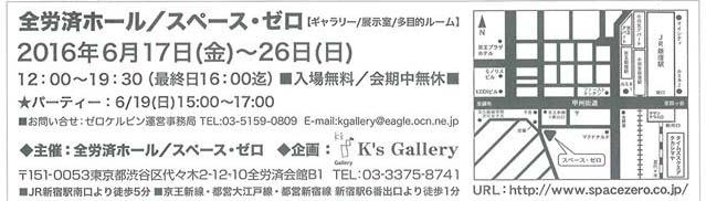 zero-k2 .jpg