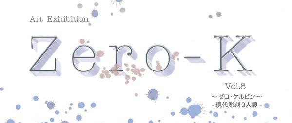 zero-k3 .jpg